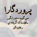 mohammad_2812002