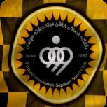 mohammadsepahani