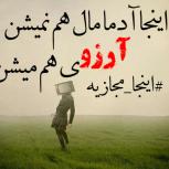 amirhajian